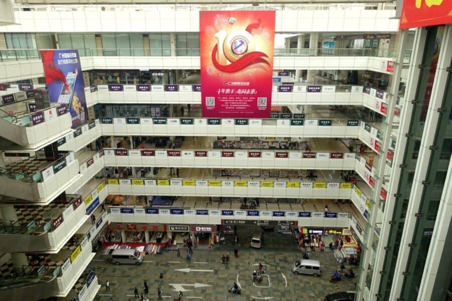 Оптовый рынок Гуанчжоу