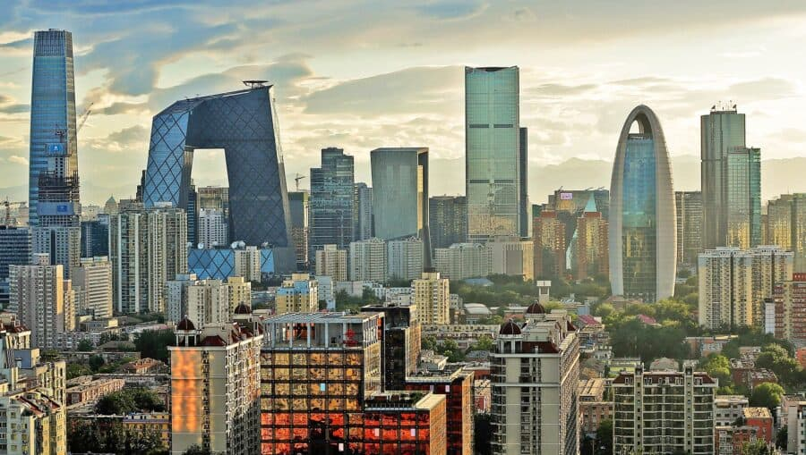 Доставка из Пекина